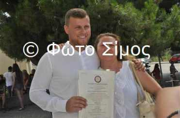 pol26iou_33