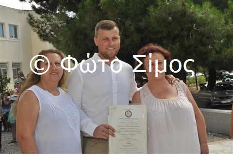 pol26iou_37