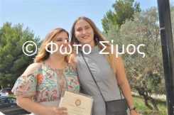 pol26iou_53