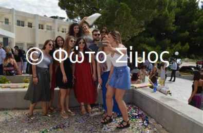pol26iou_543