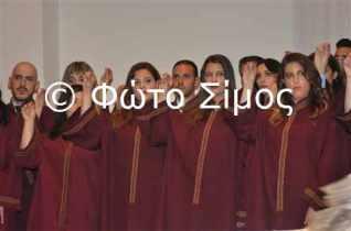 pol26ioul_63