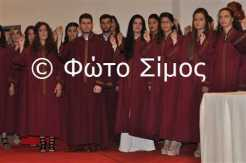 xhm24iou_106