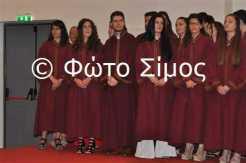 xhm24iou_91