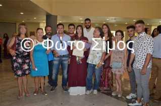 ep31iou_242