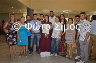 ep31iou_243