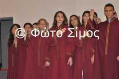 ep31iou_374
