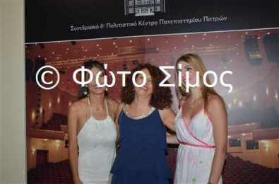 iat31iou_08