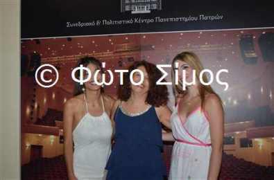 iat31iou_09