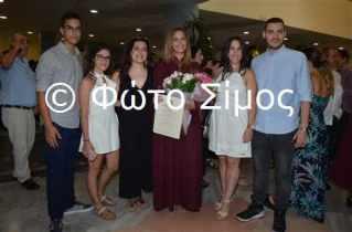 iatrik31iou_339