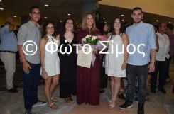 iatrik31iou_341