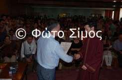mhx28iou_70