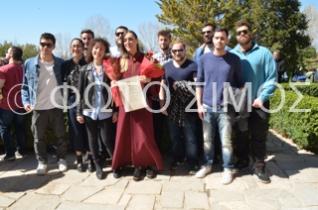 iatrikifarmak29mar-1694