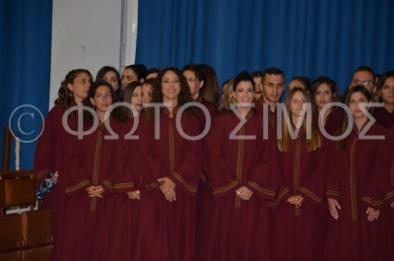 filos27iou-136