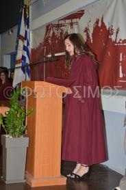 paida26iou-195